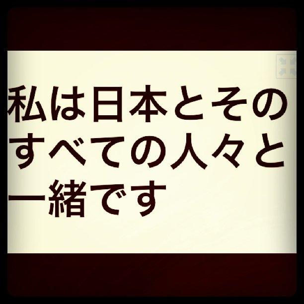 日本の人気漫画ナルトを使ったpray for japan