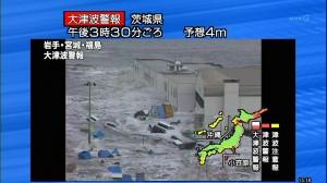 宮城県地震津波