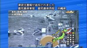 宮城県地震津波3