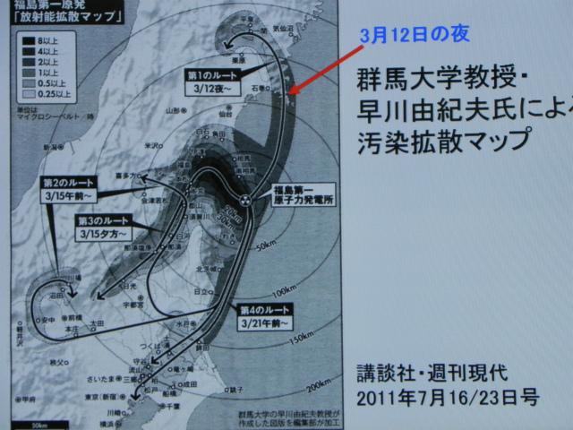 群馬大学教授・早川由紀夫さんによる放射能汚染拡散マップ