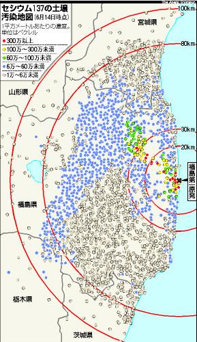セシウム土壌汚染マップ