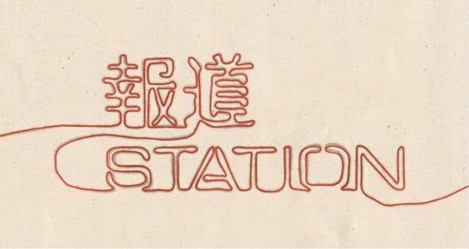報道ステーション「原発再稼動 わたしはこう思う」元・東電社員 木村俊雄(きむらとしお)さん