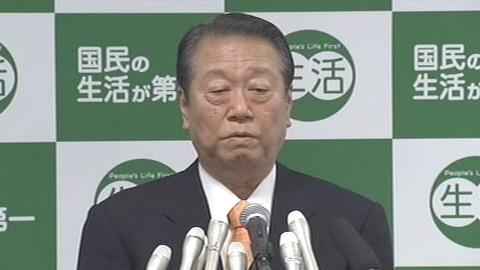 小沢一郎無罪確定