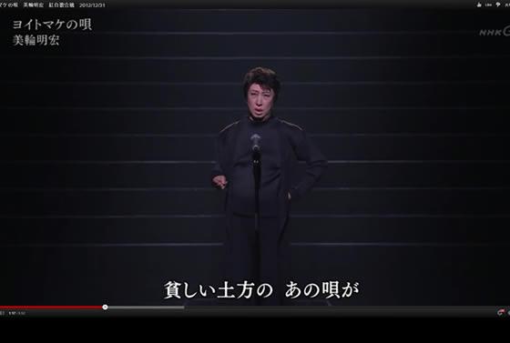 美輪明宏ヨイトマケの唄