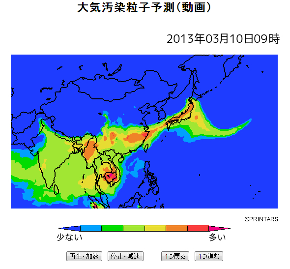 東京など関東地方でもPM2.5の濃度上昇