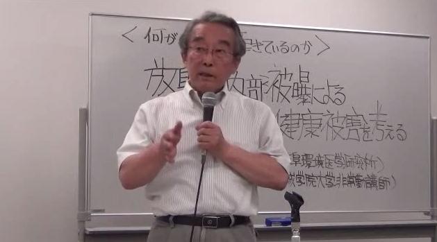 松井英介医師 美味しんぼ