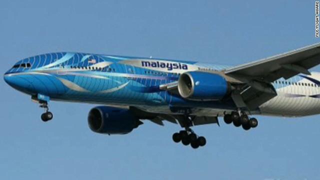 マレーシア旅客機