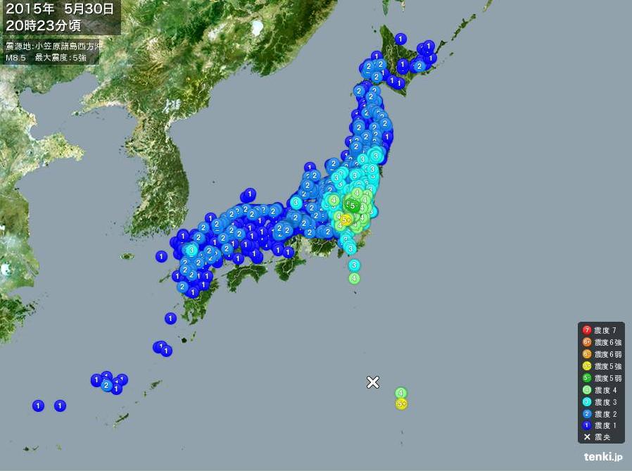 小笠原地震情報