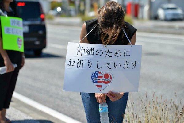 米兵による沖縄女性遺体遺棄事件で謝罪するアメリカ人