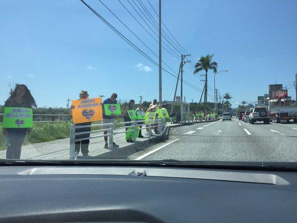 米兵による沖縄女性遺体遺棄事件で謝罪するアメリカ人3