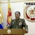 北朝鮮が朝鮮戦争の再開を宣言